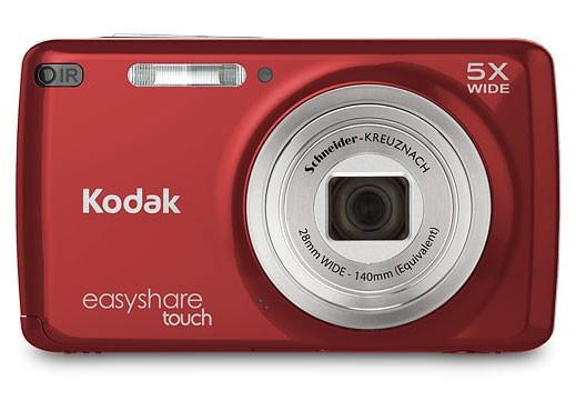 Kodak EasyShare M 577 Red