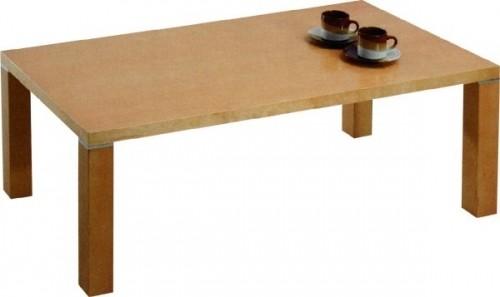 Konfereční stolek - dřevěný BRW Alton