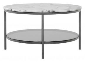 Konferenční stolek Ascot - kruh 85 cm (přírodní mramor, ocel)