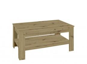 Konferenční stolek Nive - obdélník (dub artisan)
