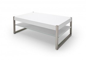 Konferenční stolek Saget - 105x38x65 (bílá)