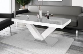 Konferenční stolek Victoria mini (šedá lesk+bílá lesk)
