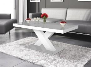 Konferenční stolek Xenon mini (šedá lesk+bílá lesk)