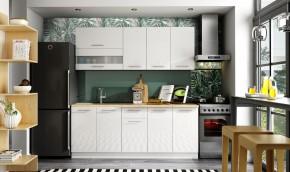 Kuchyně Aurora - 200 cm (bílá)