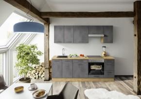 Kuchyně Birgit 240 cm (tmavý beton, dub)