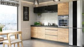 Kuchyně Brick - 260 cm (černá vysoký lesk/craft)