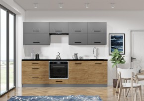 Kuchyně Felicita 260 cm (šedá, dub lefkas)