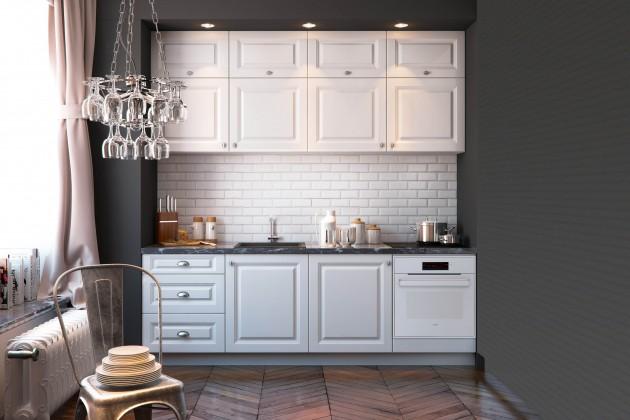 Kuchyně, jídelny Kuchyňský blok Alina - 240 cm (bílá lak lesk)