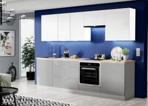 Kuchyně Jodie 260 cm (bílá, šedá, vysoký lesk)