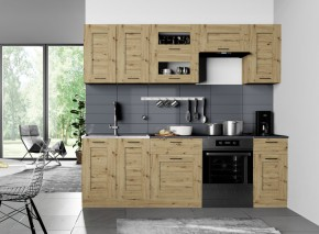 Kuchyně Jorica 240 cm (dub artisan)