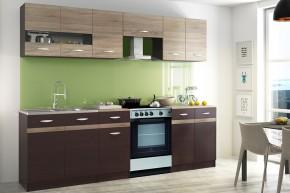 Kuchyně Larisa - 240 cm (dub sonoma tmavý/světlý)