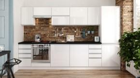 Kuchyně Maya - 320 cm (bílá vysoký lesk)