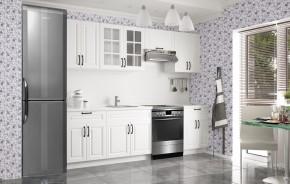 Kuchyně Michelle - 260 cm (bílá)
