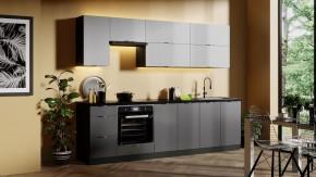 Kuchyně Mindy 260 cm (šedá mat)