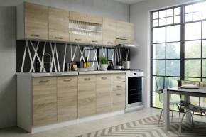Kuchyně Perla - 260 cm (dub sonoma/bílá)