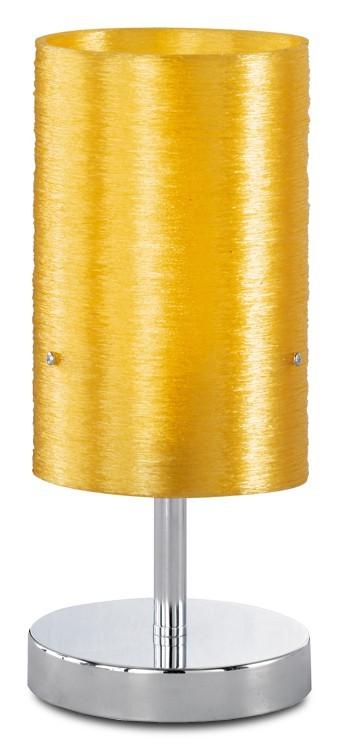 Lacan  TR 593900116 - Lampička, E14 (kov)