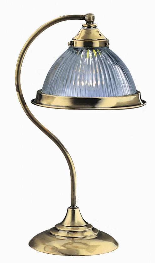 Lampička - 83/L/ZL (hnědá)