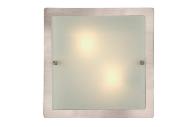 Largot - nástěnné osvětlení, 28W, 2xG9 (stříbrná)