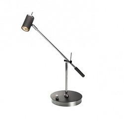 Lomma - Lampa stolní (kov/kov/chrom)