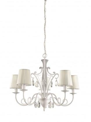 Mambo - Stropní osvětlení E 14, 66,6cm (bílá)