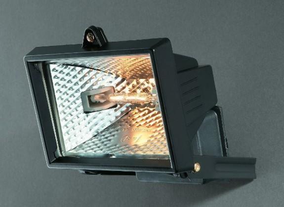 Mano - Venkovní osvětlení R7s, 14x14,5x14 (černá)