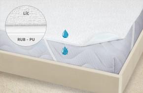Matracový chránič Vinea - 180x200 (bílá)