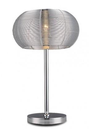 Meda - Lampička, E27 (stříbrná)