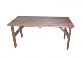 Miriam - Stůl, 200cm (dřevo)