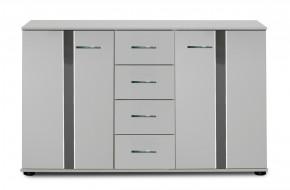 Nizza - komoda,2x dveře,4x zásuvka (alpská bílá+šedá vysoký lesk)