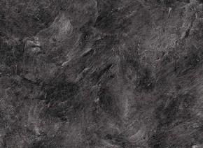 Panel do kuchyně 2,2 m (mramor štípaný)