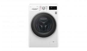 Pračka s předním plněním LG WD62J6WY1W, A+++-20%, 6,5 kg + Ochranný sáček na boty do pračky a sušičky