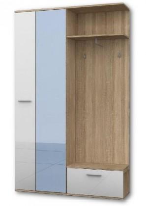 Předsíňová stěna Mondial (Dub sonoma/bílá lesk)