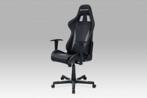 Racer Blackhawk - Kancelářská židle (černá, koženka)