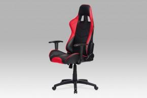 Racer Red - Kancelářská židle (černá, červená, koženka)