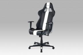 Racer Viper - Kancelářská židle (černá, bílá, koženka)
