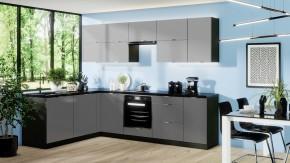 Rohová kuchyně Mindy levý roh 270x180 cm (šedá mat)