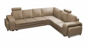 Rohová sedací souprava Soft pravý roh (cayenne 6, eko kůže)