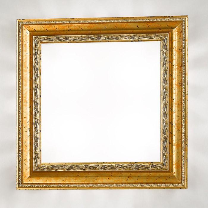 Rubens - E14, 60W, 57x57x7 (zlatá)