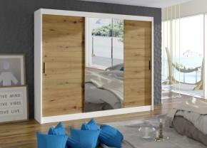 Šatní skříň Ragla - 250x215x61 cm (bílá, dub artisan)