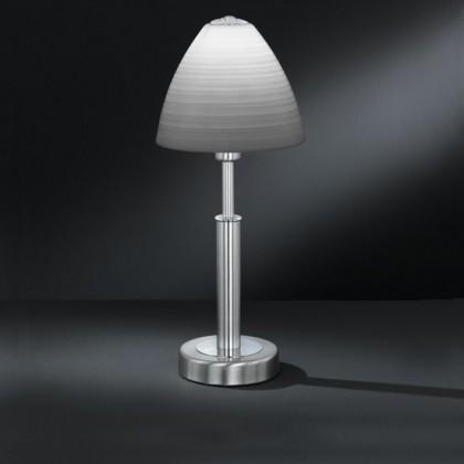 Savannah - Lampička, E14 (matný nikl)