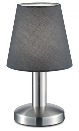 Serie 5996  TR 599600142 - Lampička, E14 (kov)