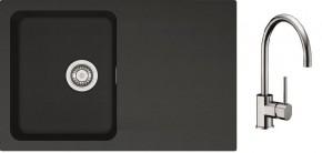 SET11 - Dřez tectonite + baterie (černá, stříbrná)