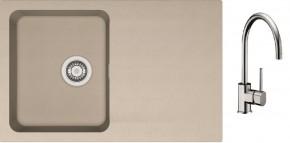 SET13 - Dřez tectonite + baterie (kávová, stříbrná)