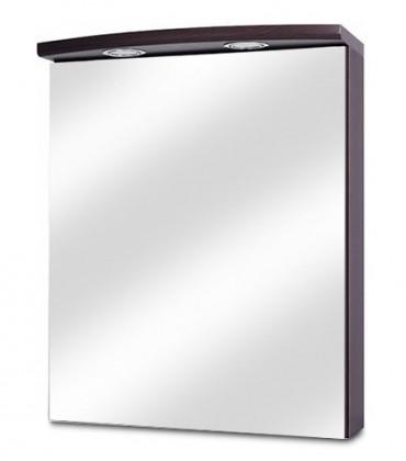 Skříňka nad umyvadlo Zrcadlová skříňka ZS 230 s halogenovým osvětlením (zrcadlo)