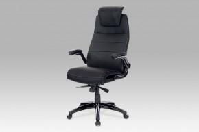 Smooth - Kancelářská židle (černá, koženka)