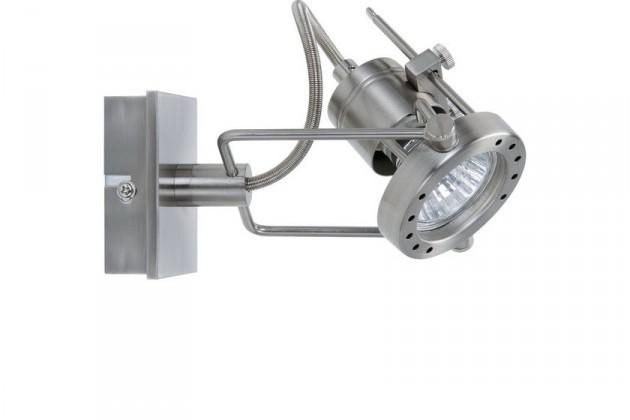 Techno - Nástěnná svítidla, halogen (kartáčované železo)