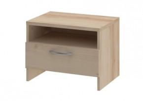 UNO - Noční stolek, typ NS (buk iconic)