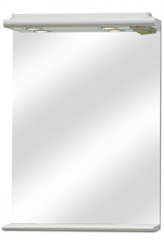 Zrcadlo do koupelny Union - Zrcadlo s halogenovým osvětlením 70 cm