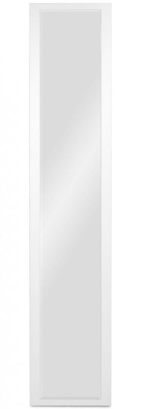 Zrcadlo GW-California - Zrcadlo (bílá) 39 cm