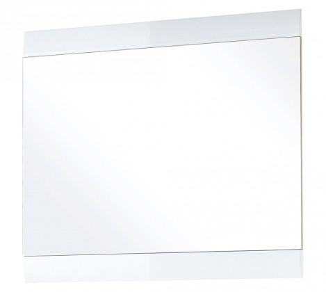 Zrcadlo GW-Neapel - Zrcadlo (bílá)